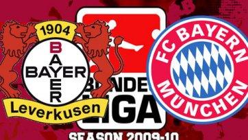 Анонс. «Байер» - «Бавария»: смогут ли гости уже в 27-м туре оформить чемпионство?