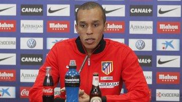Миранда: Нам нужно подтянуться к «Барселоне» и «Реалу»
