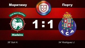 «Порту» потерял важные очки в матче с «Маритиму»