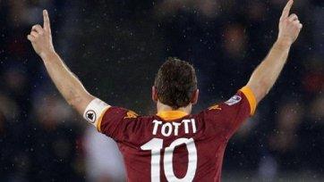 Франческо Тотти может сыграть на чемпионате мира