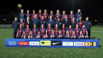 Женская команда «Барселоны» не хуже мужской (видео)