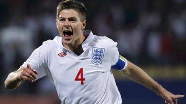 Джерард: Мундиаль дает шанс вернуться домой героями в английских футболках