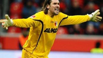 Основной голкипер «Аугсбурга» решил завершить карьеру