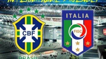 Анонс. Бразилия – Италия: изысканность против прагматичности