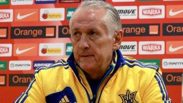 Фоменко: Футболисты начали «возвращать долги» болельщикам