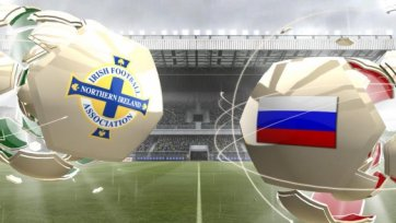 Сага о матче Северная Ирландия – Россия еще не завершена