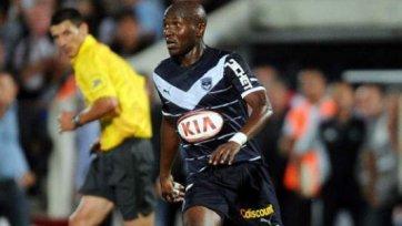 Ландри Нгемо намерен покинуть «Бордо»