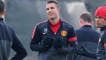 Робин ван Перси: «Возможно «Манчестер Юнайтед» станет моим последним клубом»