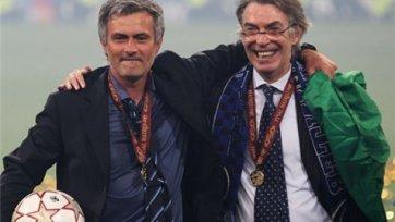Моратти: Жозе Моуринью не вернется в «Интер»