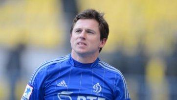 Семшов не променяет «Динамо» на «Торпедо»