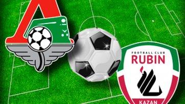 Анонс. «Рубин» - «Локомотив» - сдержит ли Билич свое обещание забить гол?
