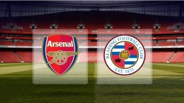 Анонс. «Арсенал» - «Рединг» - Погоня за «шпорами» продолжается