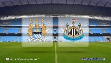 Анонс. «Манчестер Сити» - «Ньюкасл» - смогут ли «сороки» остановить «горожан»?