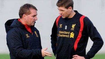 «Ливерпуль» собирается предложить Джеррарду завершить карьеру в клубе