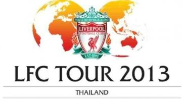 «Ливерпуль» проведет выставочный матч в Бангкоке