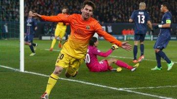 ПСЖ вырывает ничью в матче против «Барселоны»