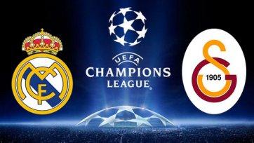 Анонс. «Реал Мадрид» - «Галатасарай» - В противостоянии Роналду – Йылмаз счет 0:0.