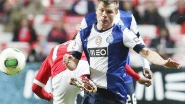 «Порту» пробился в финал Кубка португальской лиги