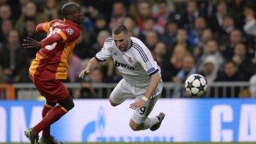 «Реал» за счет класса обыграл «Галатасарай» в Мадриде