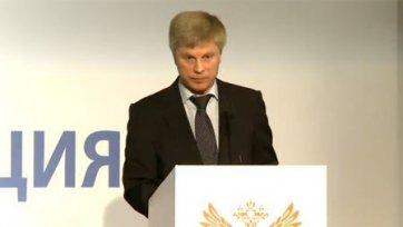 Толстых: Задолженность у РФС есть, но о банкротстве речь не идет