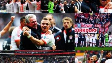 «Бавария» досрочно завоевала серебряную салатницу