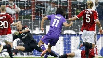 Анонс. «Фиорентина» - «Милан» - Смогут ли «фиалки» продолжить борьбу за тройку?