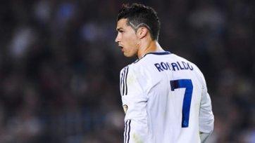 «Манчестер Юнайтед» нашел деньги на покупку Роналду