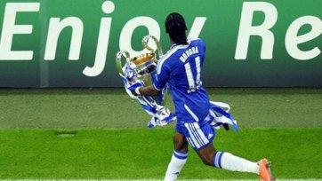 Дидье Дрогба: «Победа в Лиге чемпионов, является особенной для меня»