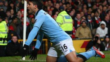 «Манчестер Сити» подсластил горечь от проигранного чемпионата
