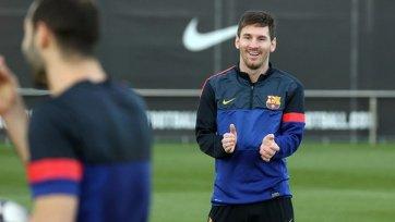 Месси попал в заявку «Барселоны» на матч с ПСЖ