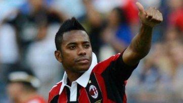 Робиньо не собирается уходить из «Милана»