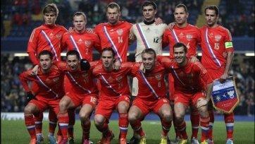 Сборная России больше не входит в десятку сильнейших сборных