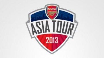 «Арсенал» определился с очередным соперником по азиатскому турне