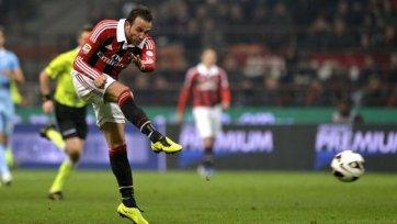 Паццини подумывает об уходе из «Милана»