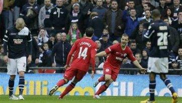 «Уиган» пробивается в финал Кубка Англии