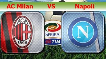 Анонс. «Милан» - «Наполи»: кто будет за «Ювентусом»?