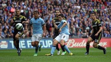 «МанСити» обыграл «Челси» в полуфинале Кубка Англии