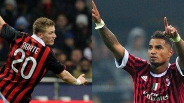 «Милан» несет серьезные потери перед игрой с «Юве»