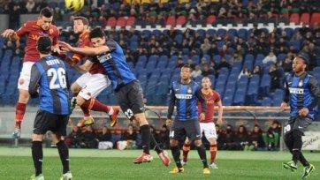 Анонс. «Интер» - «Рома» - Последняя возможность скрасить сезон