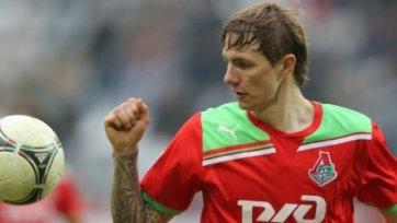 Павлюченко может пропустить матч против «Кубани»