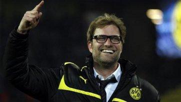 Клопп: Я планирую остаться в Дортмунде надолго