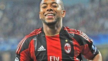 Робиньо: Я обещал играть за «Милан» 10 лет, осталось еще семь