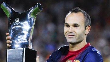 Иньеста: В финале Лиги чемпионов хочется обыграть мадридский «Реал»