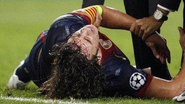 «Барселона» несет потери перед игрой с «Баварией»