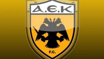 АЕК впервые в своей истории вылетел во второй дивизион