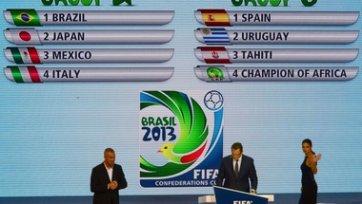 Стали известны группы в Кубке конфедераций-2013
