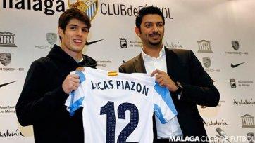 «Малага» намерена продолжить сотрудничество с «Челси»