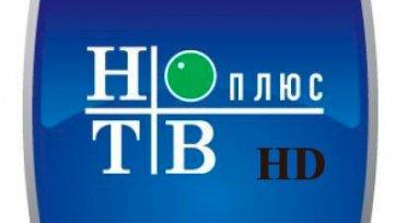«НТВ-Плюс Наш футбол» переходит на HD вещание