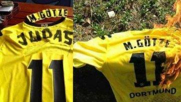 Болельщики «Боруссии» сожгли футболку Гетце (видео)