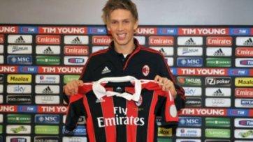 «Милан» готов обменять Саламона на Огбонна